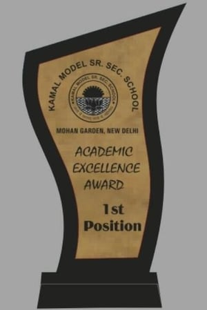 Iron Made Trophy for Academic