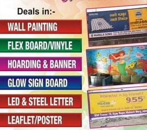 Wall Painting Advertisement Service