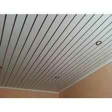 PVC Ceiling Panel For Roof