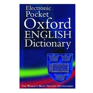 Electronic Pocket Oxford English Dictionary
