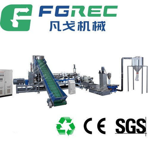 Automatic Waste Pp Pe Plastic Recycling Machine