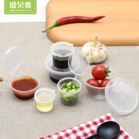 Take Away Disposable Sauce Container