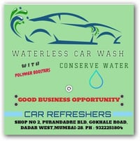 Waterless Car Wash Services
