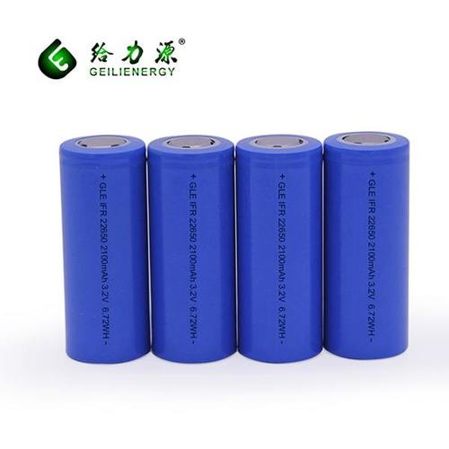 GLE IFR 22650 2100MAH 3.2V 6.72WH Battery Cell