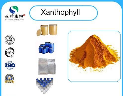 Xanthophyll Marigold Extract Zeaxanthin