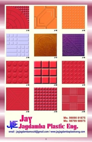 Rubber Moulded Chequered Tiles