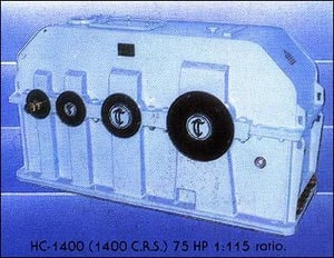 Industrial Gearboxes