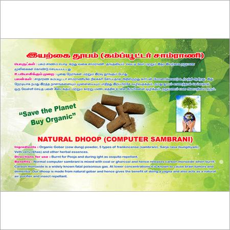 Natural Dhoop in Pillayar Koil Street, Chennai - SHRI KRISHNA KRISHI