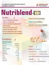 Nutriblend VM Growth Promoter For Poultry