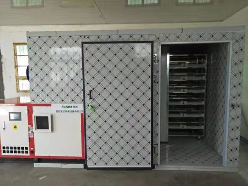 Heat Pump Industrial Vegetable Dehydrator Drying Machine