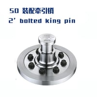2 Inch Bolted King Pin For Trailer