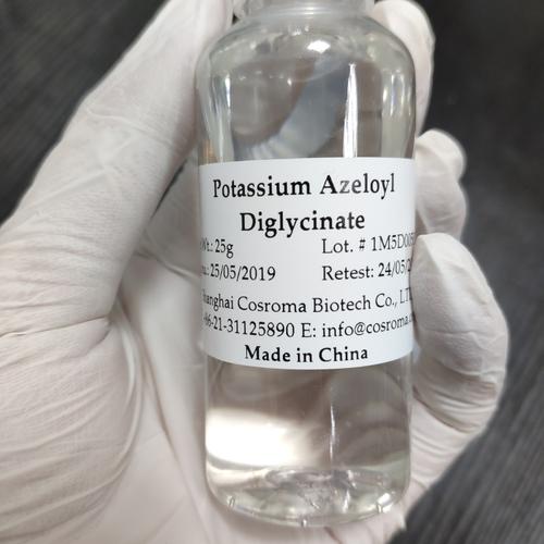 Potassium Azeloyl Diglycinate