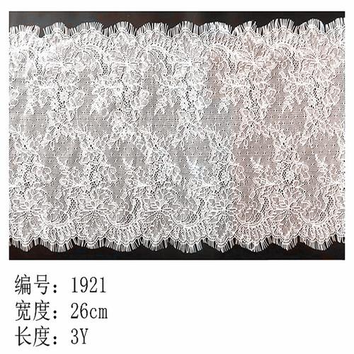 26 cm/10'' Eyelash Lace
