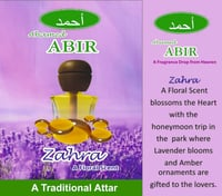 Zahra Traditional Attar