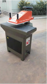20 Ton Hydraulic Swing Arm Clicker Press Shoe Die Cutting Machine