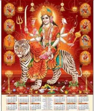 Attractive Print Wall Calenders