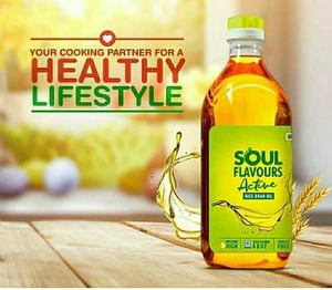 Physical Refined Rice Bran Oil
