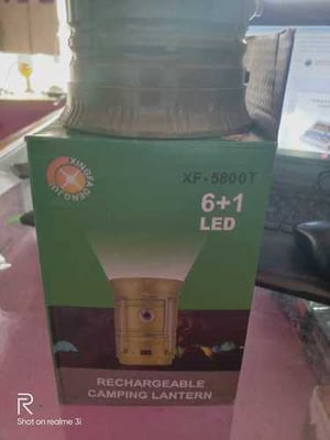 Rechargeable Camping LED Lantern