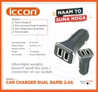 Dual USB Port Car Mobile Charger