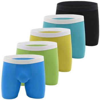 Plain Texture Mens Underwear