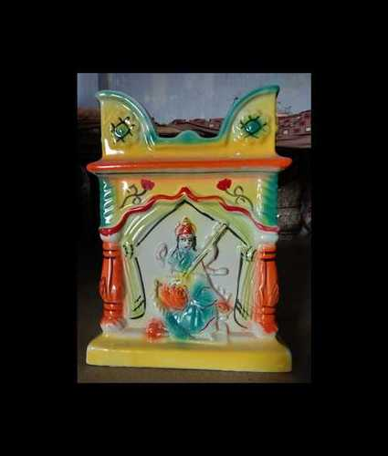 Printed Ceramic Garden Pot