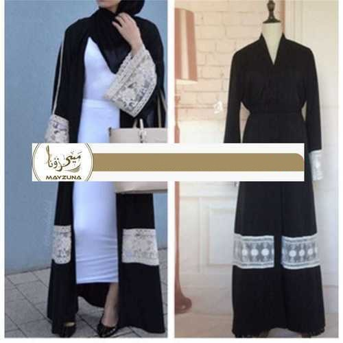 New Designer Black Dubai Abaya
