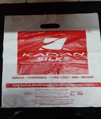 Printed Compostable Biodegradable Shopping Bags