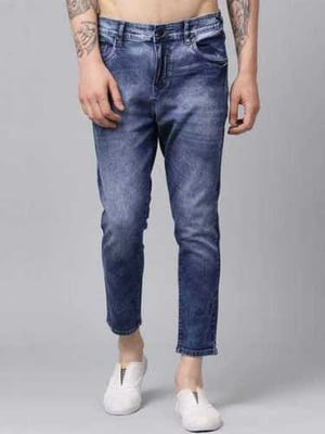 Mens Knitted Skinny Jeans