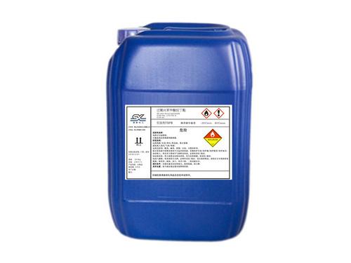 Organic Peroxide TBPB