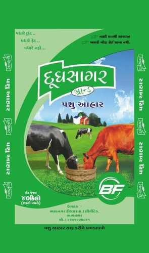 High Protein Cattle Feed