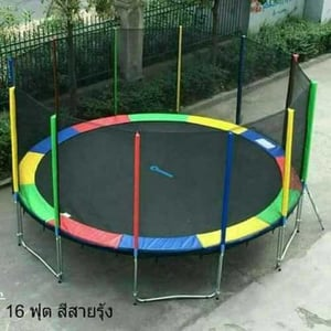 Kids Inflatable Trampoline Toy