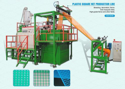 Plastic Mesh Square Net Machine