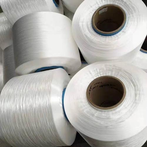 Polypropylene Multifilament Yarn With High Tenacity