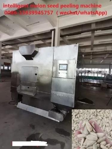 Intelligent Melon Seed Peeling Machine