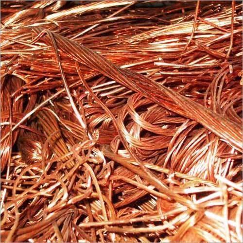 Aojia Copper Wire Scrap