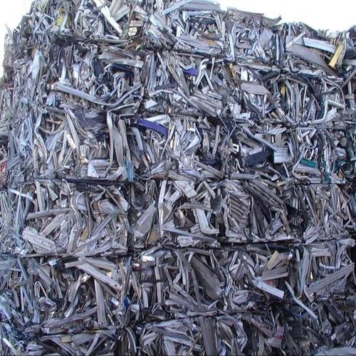 Huihao Silver Aluminum Scrap
