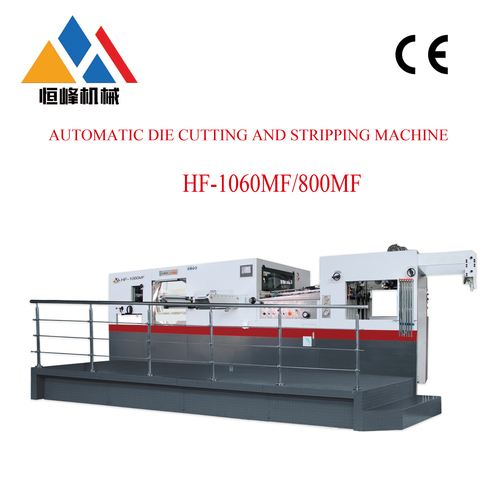 1060MF Automatic Die-Cutting And Stripping Machine