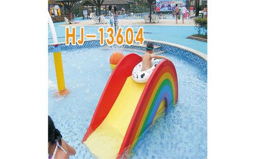 Rainbow Kids Water Slide