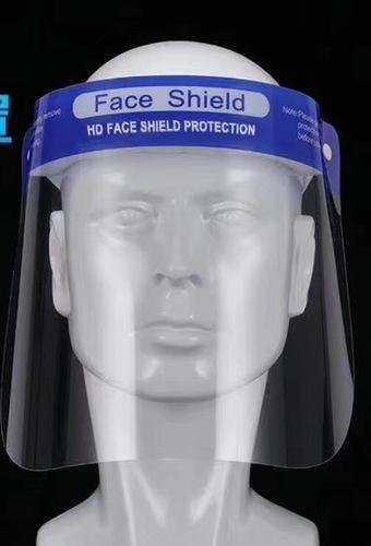 Coronavirus Protective Face Shield