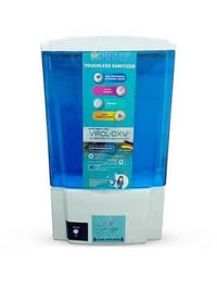 Touchless Sanitiser Dispensing Machine