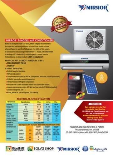 1 Ton E Model Air Conditioner (Mirror)