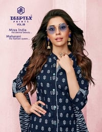 Deeptex Miss India Vol 58 Ladies Cotton Dress Materials