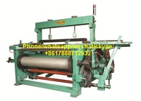 Heavy-Duty Metal Wire Mesh Weaving Machine With Shuttle