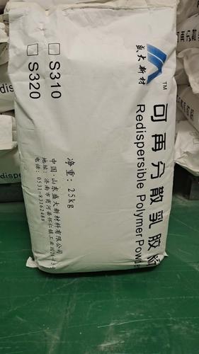 90% Purity Redispersible Latex White Powder