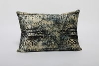 Attractive Pattern Cushion Cover