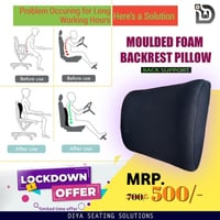 Rectangle Shape Backrest Pillow