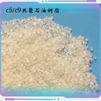 C5 And C9 Copolymerized Petroleum Resin