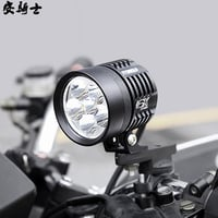 60W 6000-Lumen 6xCrees LED Motorcycle Driving Head Light