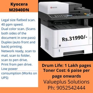 Multi Function Printer With 40 Ppm Speed