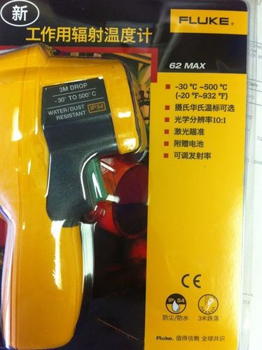 Light Weight Handheld Thermometer